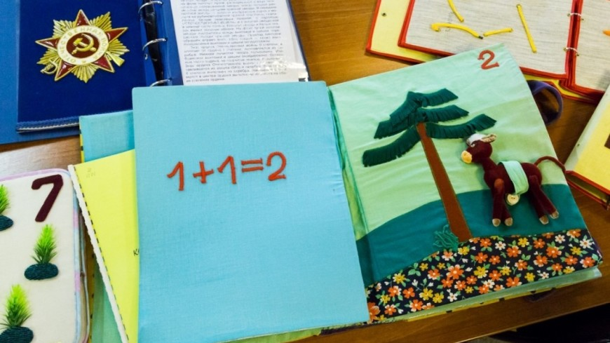 """Фото: Татьяна Константинова, """"«Мир 24»"""":http://mir24.tv/, книга для слепых, библиотека, книги"""