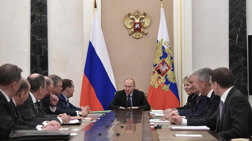 Путин обсудил с членами Совбеза поручения по итогам своего послания