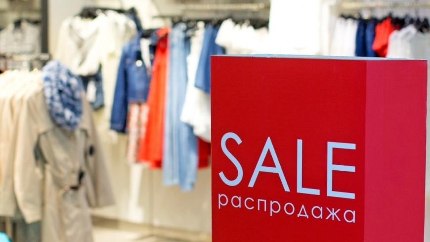 """Фото: Алексей Верпека (МТРК «Мир») """"«Мир 24»"""":http://mir24.tv/, скидки, магазин, магазины, распродажа, sale"""