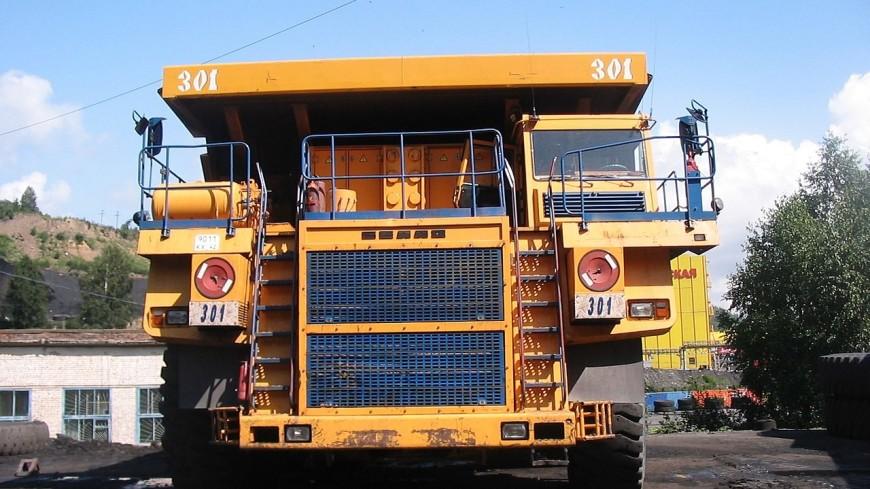 «БелАЗ» возобновил поставки самосвалов в Чили