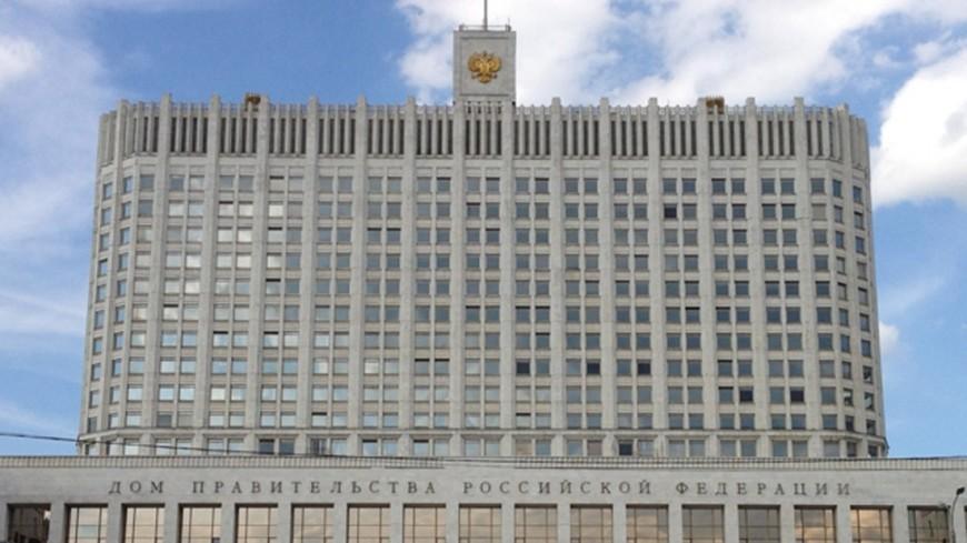 Названа сумма расходов на нацпроекты в России до 2024 года