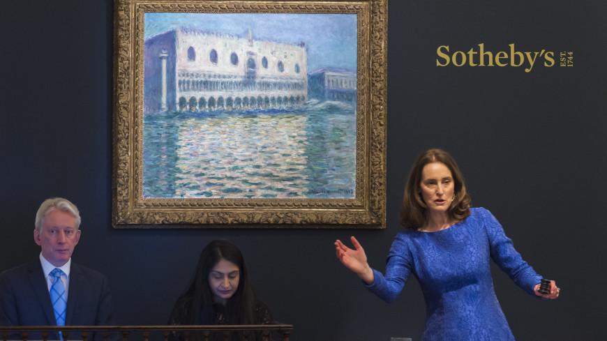Картина Клода Моне «Дворец дожей» ушла с молотка за 27,5 млн фунтов