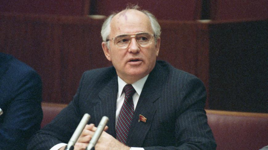 Арт-провокация с подписью Горбачева ушла с аукциона за 12 млн рублей