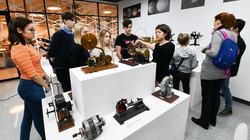 «День без турникетов»: участники квеста воплотят самые смелые научные фантазии XX века