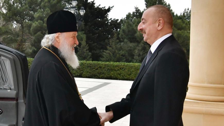 Ильхам Алиев отметил вклад Патриарха Кирилла в укрепление безопасности в мире