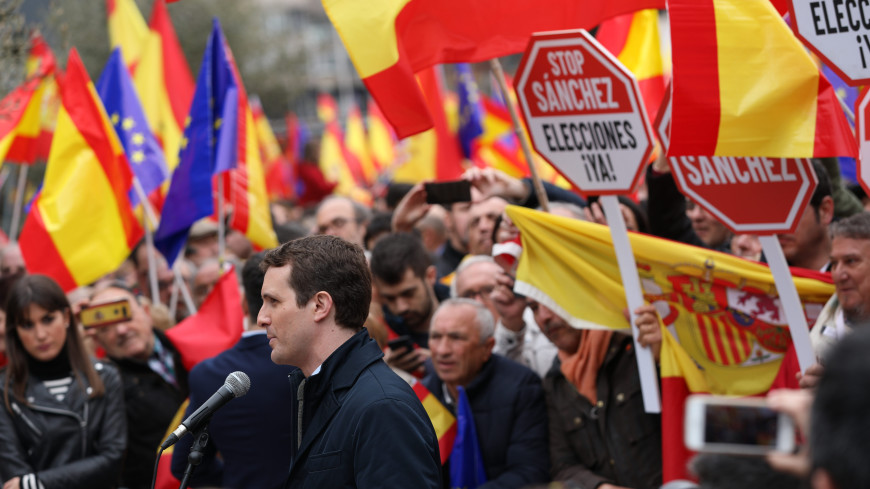 В Мадриде прошел многотысячный митинг за единство Испании