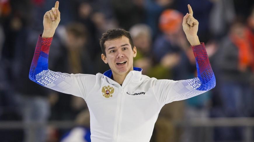 Конькобежец Семериков стал бронзовым призером на ЧМ в Германии
