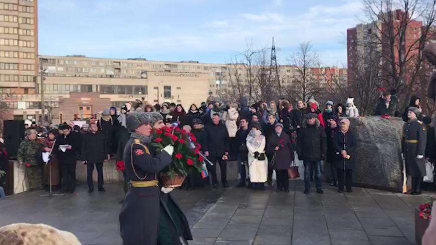 В Петербурге почтили память воинов-афганцев