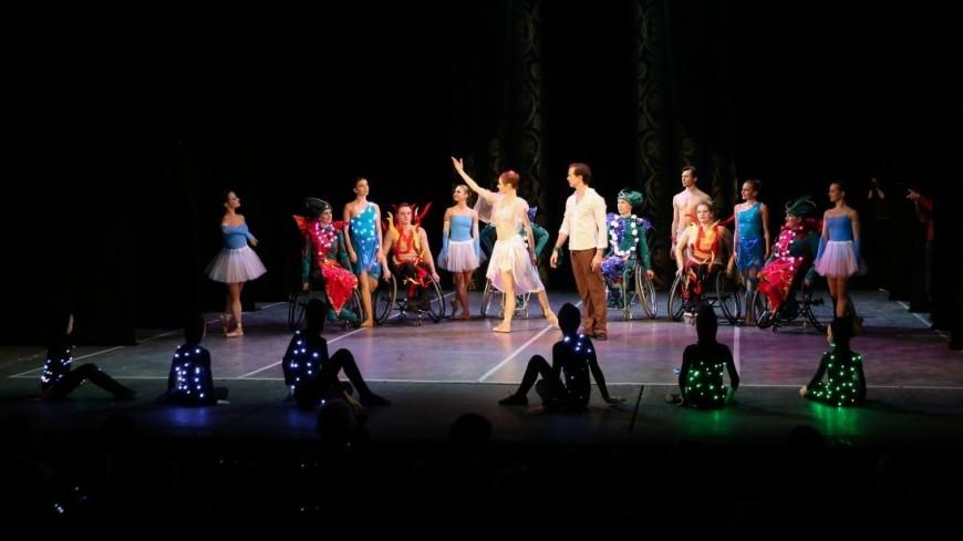 В Московском Театре Луны состоялась премьера необычного балета Путь человека
