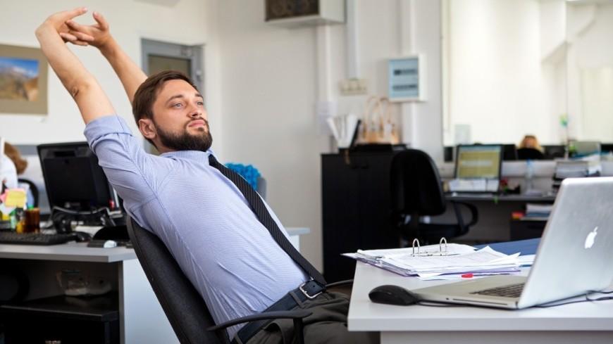 Ученые предлагают сократить время работы и увеличить время отдыха