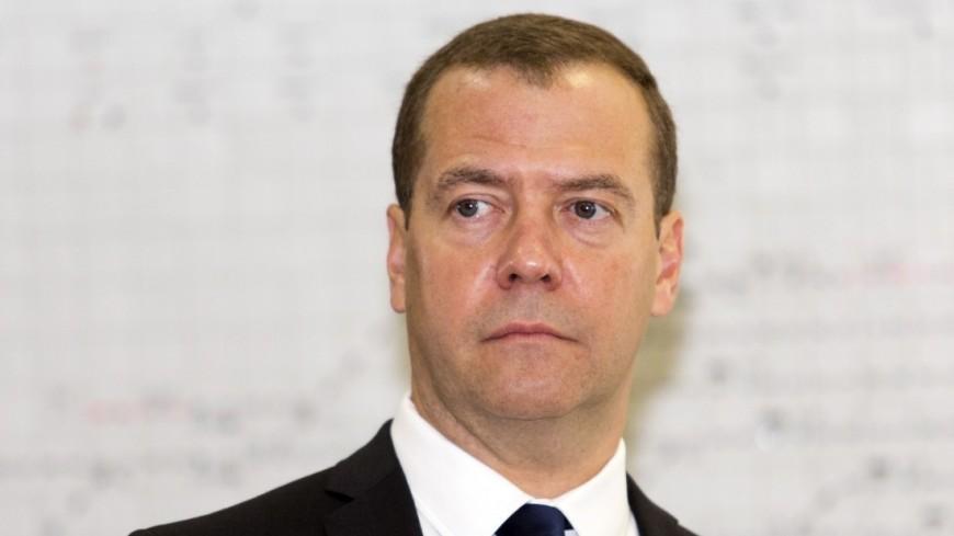 Медведев: На цифровизацию экономики России выделят почти 2 трлн рублей