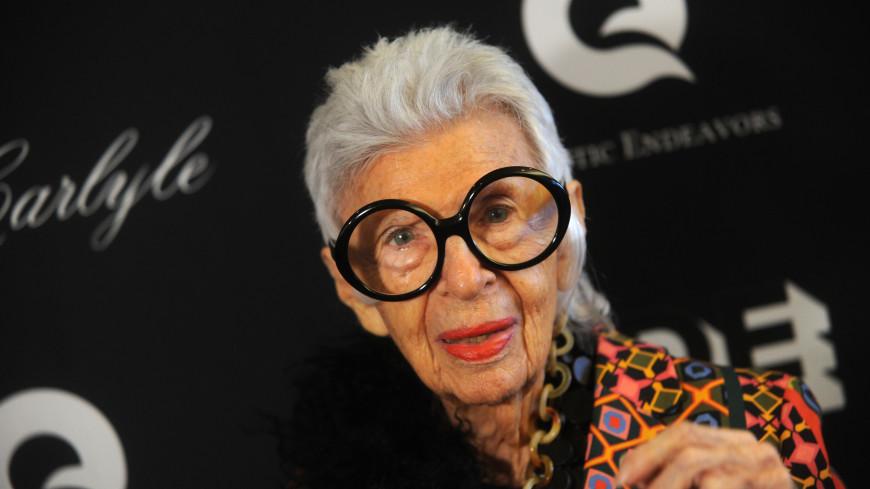 Девушка с обложки: в США 97-летняя женщина стала моделью