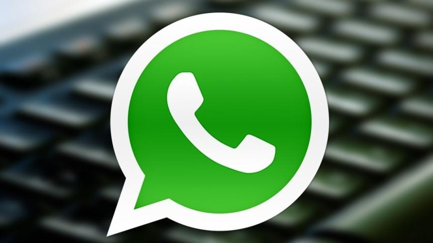 Новая функция: WhatsApp усилит борьбу со спамом