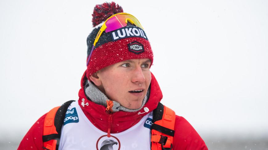 Большунов выиграл лыжную гонку на этапе Кубка мира в Италии