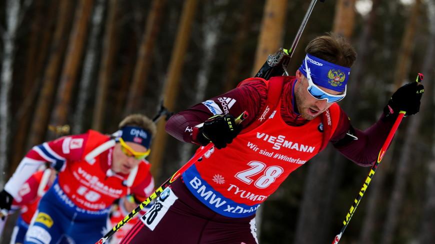Второе место в командном зачете: сборная России по биатлону завоевала пять медалей ЧЕ