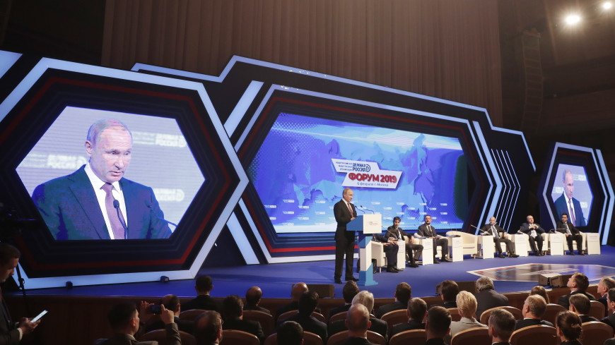 Путин поручил кабмину составить предложения по льготам для инвесторов в стартапы