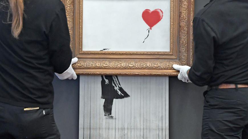 В музее немецкого Баден-Бадена выставили изрезанную картину Бэнкси