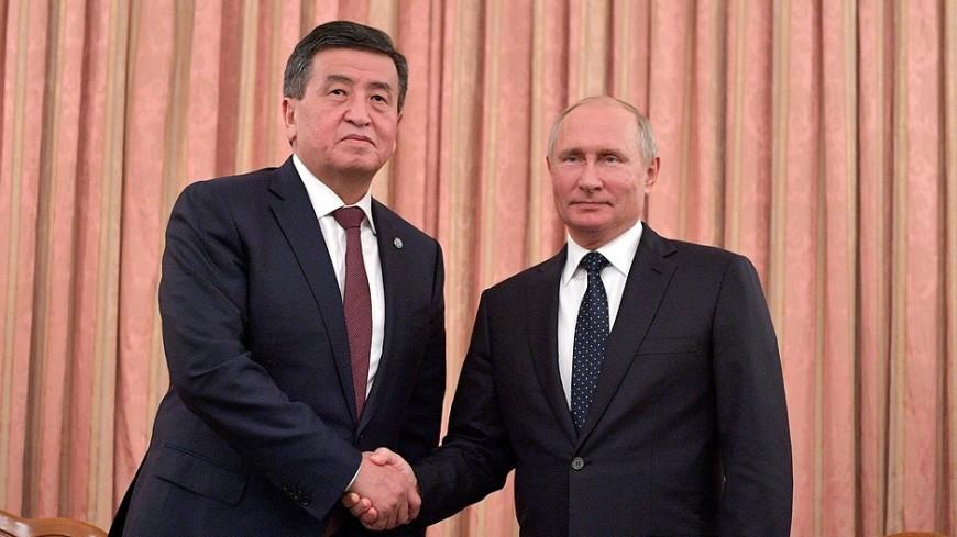 Путин и Жээнбеков обсудили предстоящий визит российского лидера в Бишкек