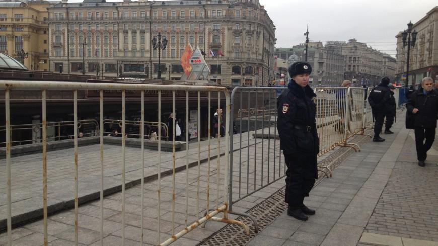 В Москве из-за акций ко Дню защитника Отечества перекроют часть улиц