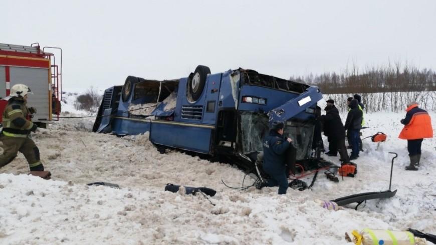 Родственники погибших в ДТП под Калугой получат до 2 млн рублей