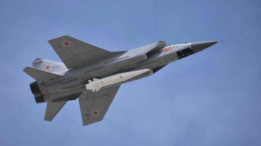 Российские гиперзвуковые ракеты «Кинжал» показали из космоса