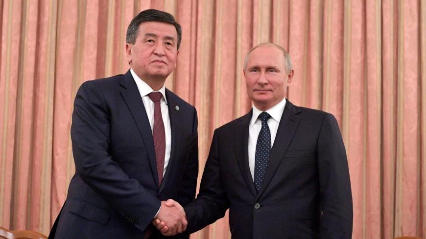 Жээнбеков поздравил Путина с Днем России