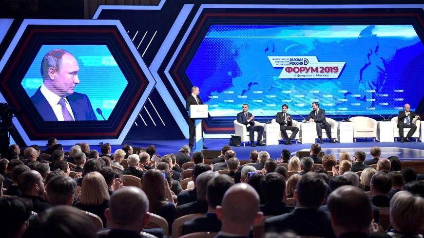 Песков: Путин работает над проблемами бизнесменов, высказанными на форуме «Деловой России»