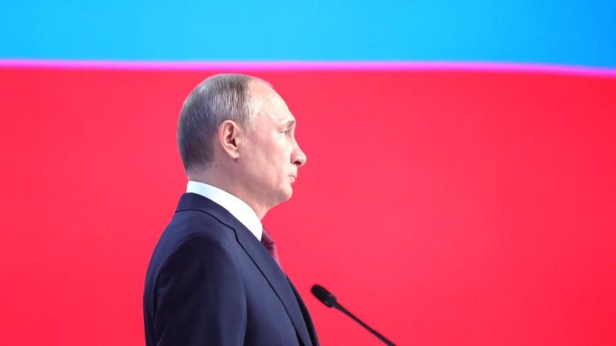 Путин: Надеемся, что ЕС примет меры для восстановления отношений с Россией