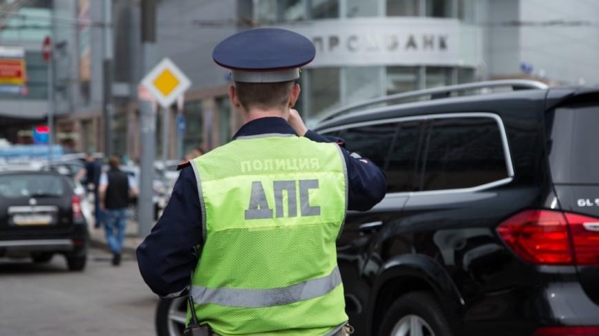 В Москве с 1 марта начнут штрафовать за остановку на «вафельной» разметке