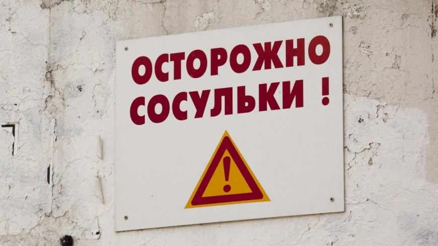 """Фото: Мария Андросова (МТРК «Мир») """"«Мир 24»"""":http://mir24.tv/, лед, сосульки, осторожно сосульки, сосульки с крыши, зима"""