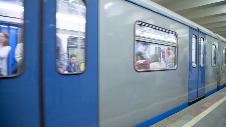 На «оранжевой» ветке московского метро восстановили движение после сбоя