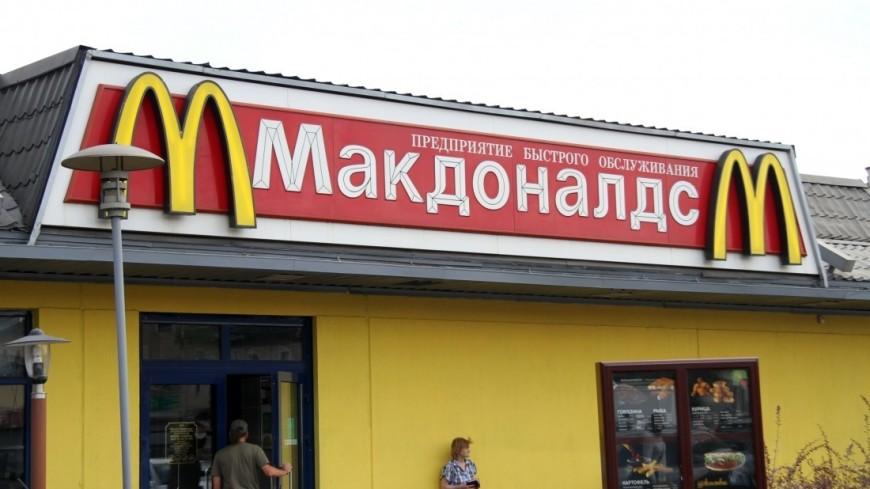 В Макдональдсе,макдональдс, фаст-фуд, фастфуд, гамбургер, диета, еда, есть,