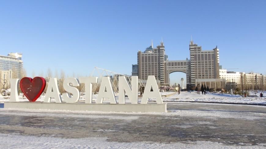 астана, казахстан, казмунайгаз