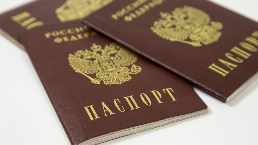 Стал известен срок введения электронных паспортов в России