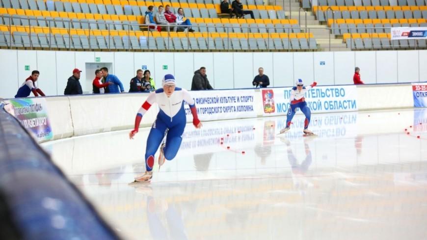 «Альтернативная Олимпиада». В Коломне соревнуются лучшие конькобежцы.В частности, в них участвуют Денис Юсков, Павел Кулижников, Ольга Граф.