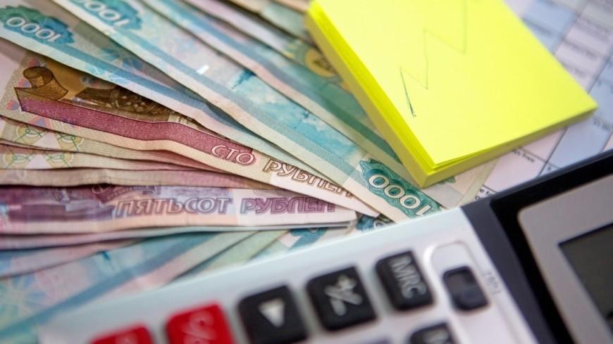 В России банкам и приставам запретили списывать соцвыплаты со счетов должников
