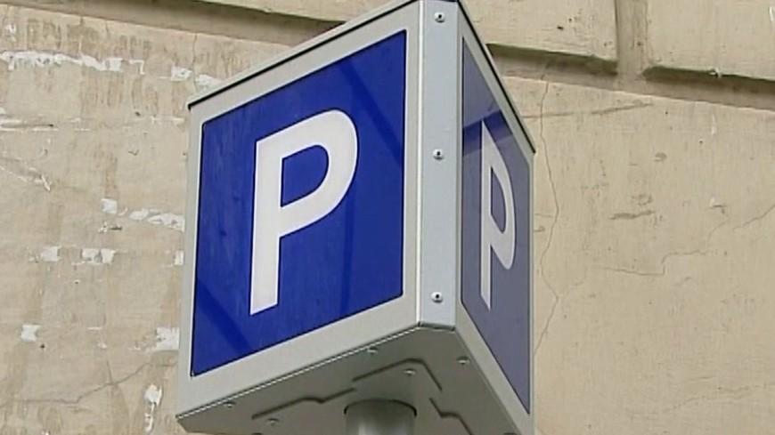 Москвичи стали меньше пользоваться платными парковками