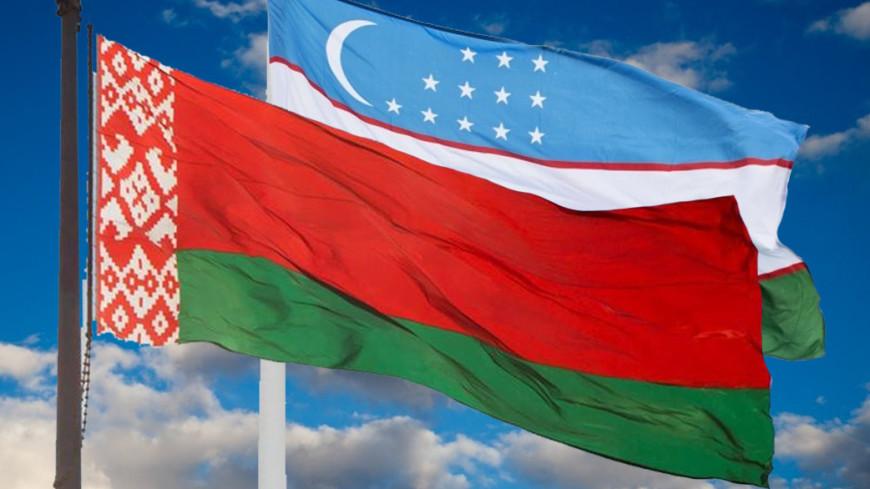 Форум регионов Беларуси и Узбекистана состоится в июне