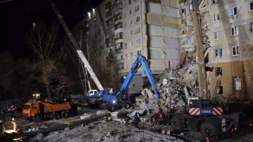 Пострадавшие в Магнитогорске обзаведутся квартирами после подачи документов
