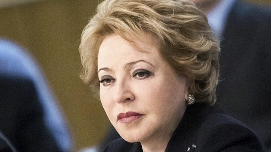 """Фото: """"Пресс служба Совета Федерации"""":http://www.council.gov.ru/, матвиенко"""