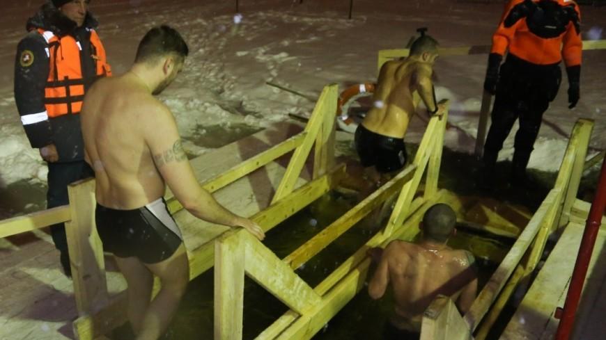 Крещенские купания 2018