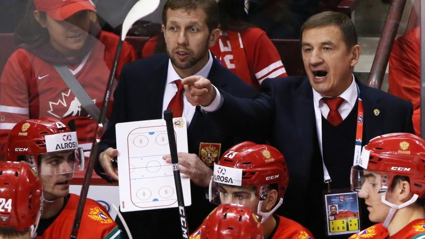 Молодежные сборные России и США сразятся за выход в финал ЧМ по хоккею