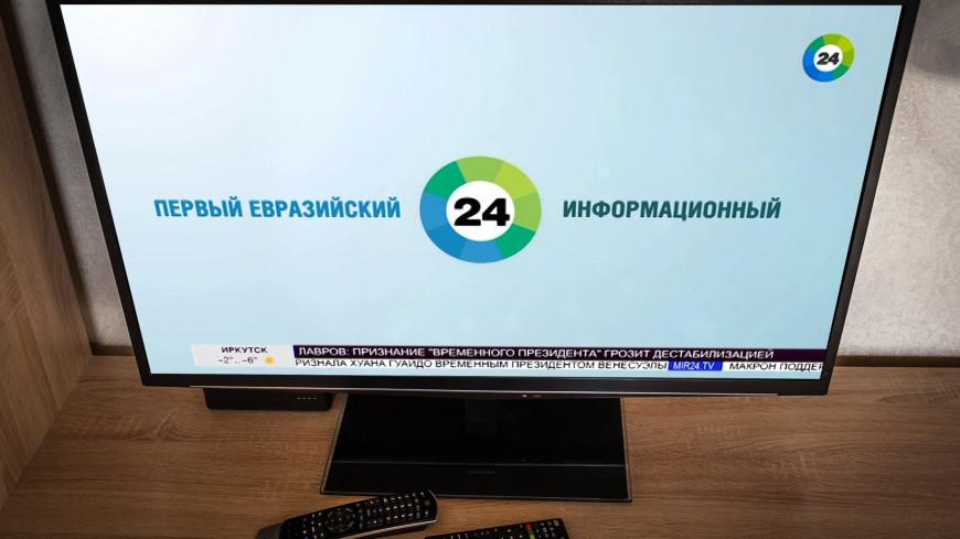 Откройте «МИР» по-новому! В регионы России приходит цифровое ТВ