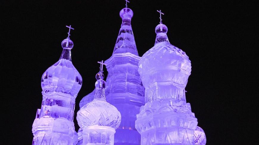 Последний шанс увидеть: фестиваль «Ледовая Москва» закрывается 13 января