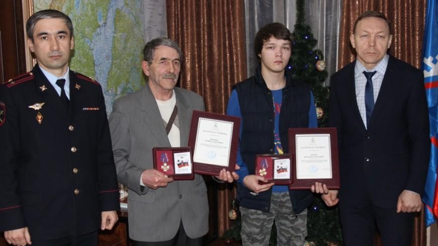 На Ямале наградили студентов, которые спасли тонувших в водоеме детей