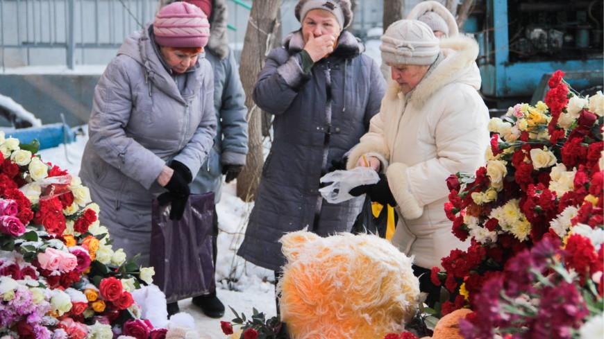 Магнитогорск простился с последними погибшими при обрушении дома