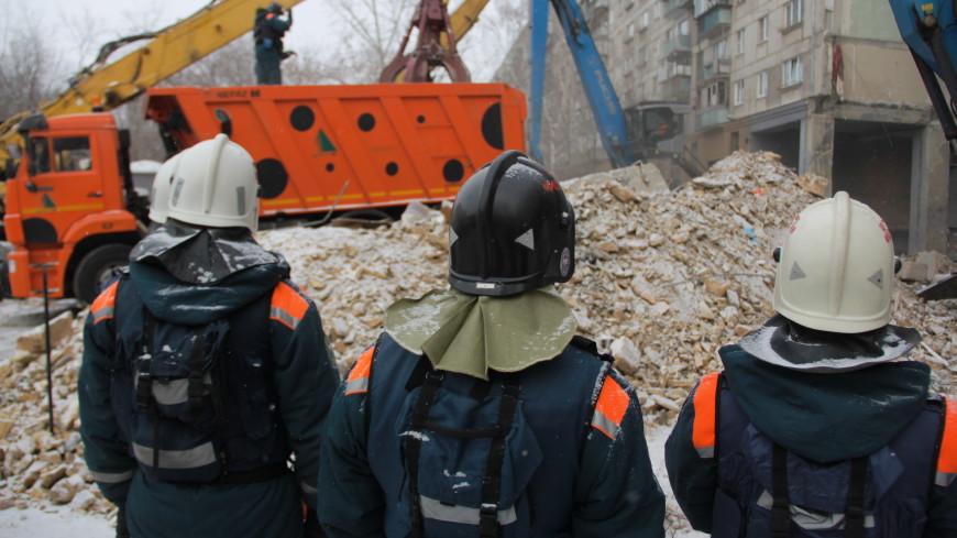 Пострадавшим при взрыве в Магнитогорске выплатили 27 млн рублей