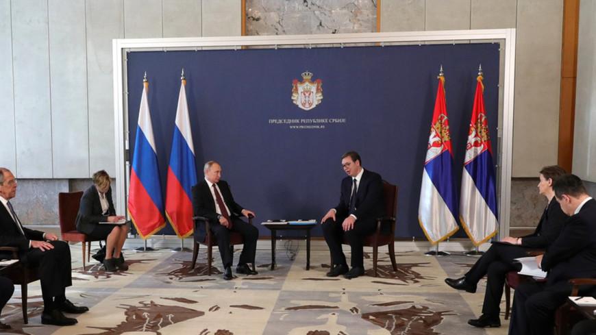 Путин поблагодарил жителей Сербии за теплый прием