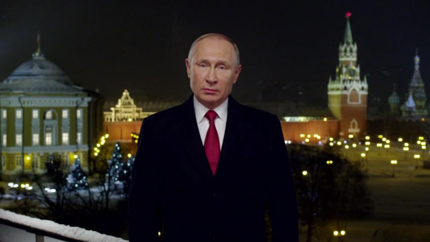 Почти половине россиян понравилось новогоднее обращение Путина