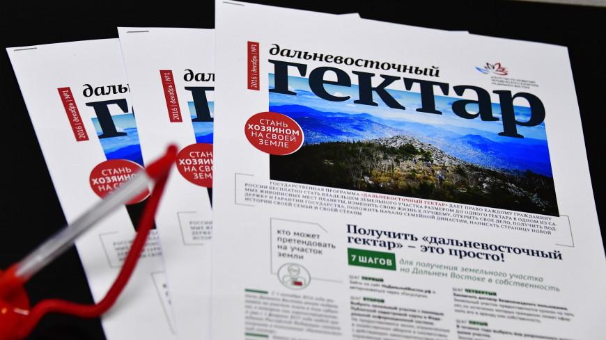 В Бурятии и Забайкалье в этом году реализуют программу «дальневосточный гектар»